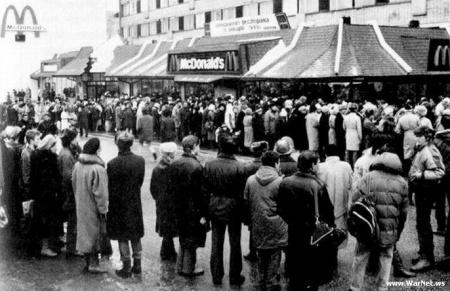 McDonalds, Russia, circa 1989